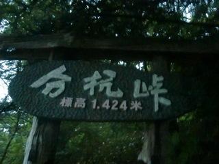 CIMG2823.JPG