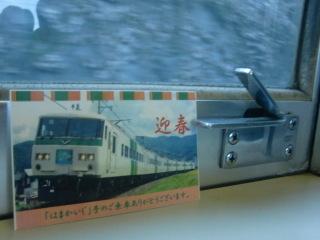 CIMG8025.JPG